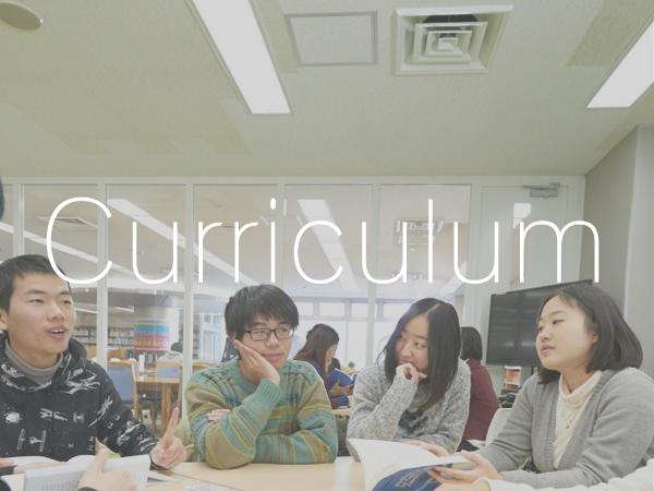 curriculum_link