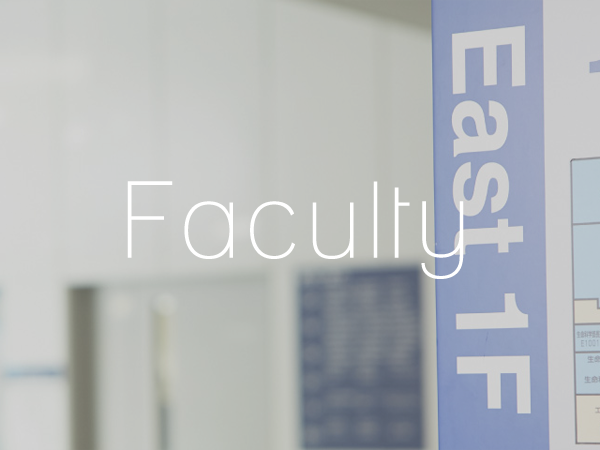 faculty_link